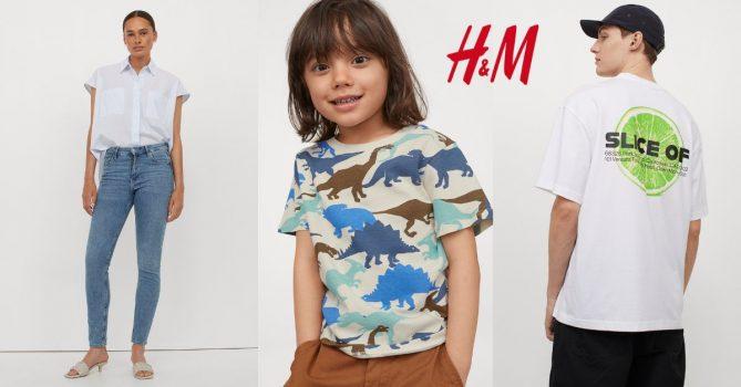 كود خصم اتش ام H&M