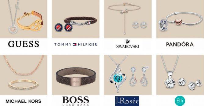 كوبون-خصم-امازون-المجوهرات-الأنيقة