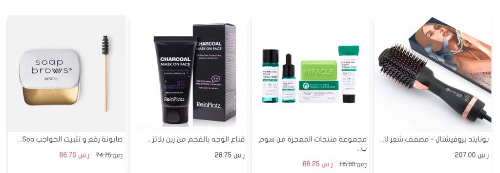 منتجات متوفرة على متجر فور هر الالكتروني