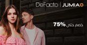خصم حتى 75% + 30% خصم اضافي على أزياء ديفاكتو على جوميا