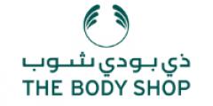 ذا بودي شوب The Body Shop Coupon