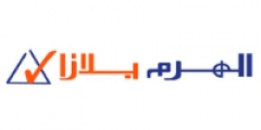 الهرم بلازا Alharamplaza Coupon