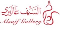 السيف غاليري Alsaif Gallery Coupon