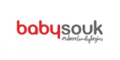 بيبي سوق BabySouq Coupon