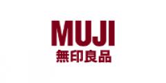 موجي Muji Coupon