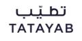خصم تطيّب Tatayab Coupon