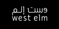 وست الم West elm Coupon
